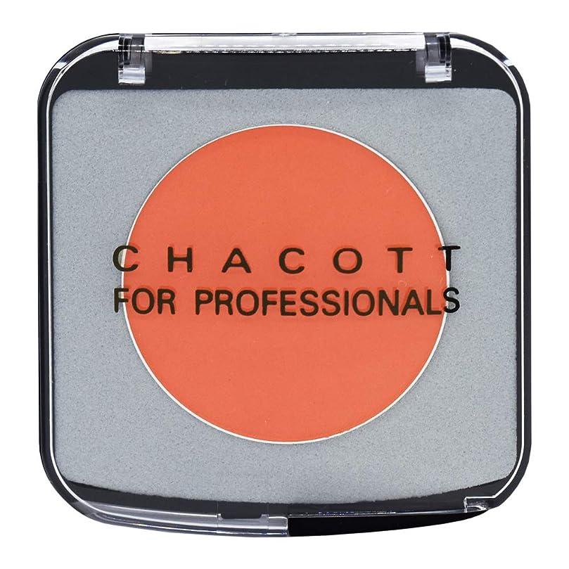 贅沢な騒ぎ世論調査CHACOTT<チャコット> カラーバリエーション 619.フレームポピー