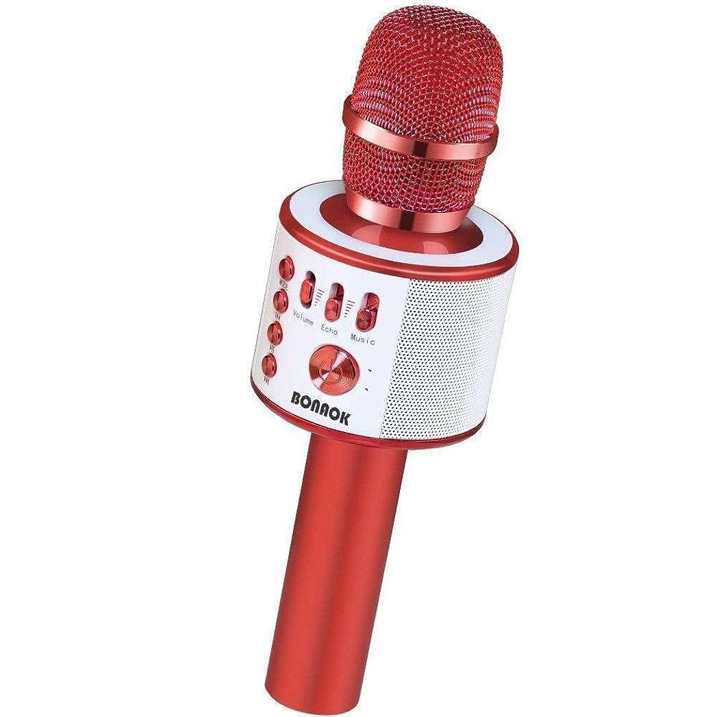 ボーダー選ぶ処理する【2019進化版】カラオケマイク Bluetooth Bonaok ポータブルスピーカー 多機能 高音質カラオケ機器 ワイヤレスマイク ノイズキャンセリング 音楽再生 家庭カラオケ Android/iPhone/PCに対応 日本語説明書 (赤い)