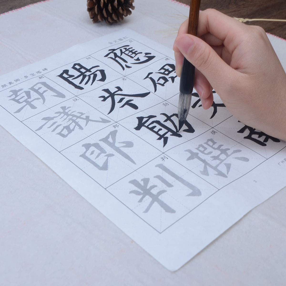 Tianjintang Chinese Calligraphy Big Grids Tracing Writing Xuan Paper Set for Beginners Kaishu 楷书 Chu Suiliang 褚遂良 Yan Tower 雁塔圣教序 122 Sheets
