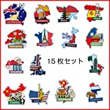 ナショナルフラッグ&マップシリーズステッカー 国旗地図 防水紙シール スーツケース・タブレットPC・スケボー・マイカーのドレスアップ・カスタマイズに (15カ国セット)