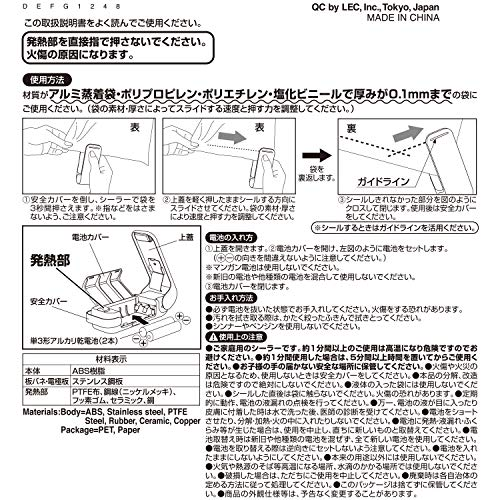 LEC(レック)『ヒートシーラー(KK-195)』