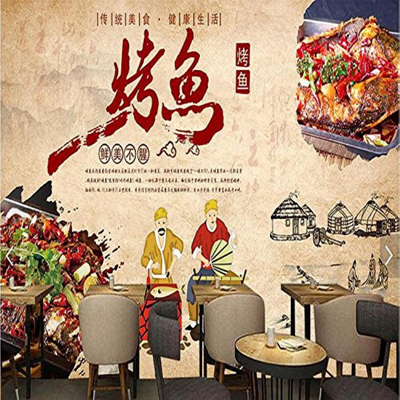 Papel tapiz Poowef 3D Wallpaper grandes pinturas culturales destacados restaurante grill parojo cultural tradicional de papel tapiz papel tapiz pez de ge