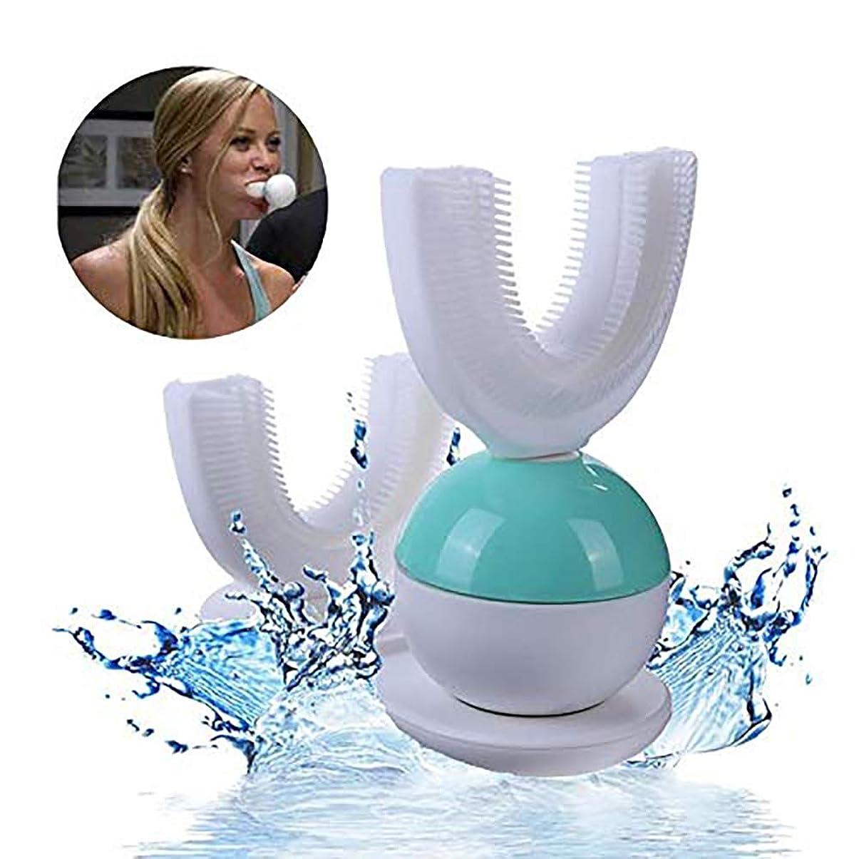 惨めなメタン下位360°全自動 U 型口クリーン超音波電動歯ブラシ、ホワイトニング360電動ブラッシング超音波歯ブラシ怠惰な人々のために設計