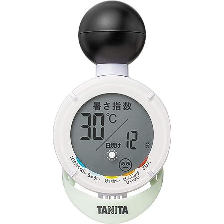 タニタ 黒球式熱中症アラーム 日焼けアラーム機能付 熱中症対策 おでかけ 屋外作業に 温湿度計 TC-210 ホワイト 5.8×3.6×10.8cm