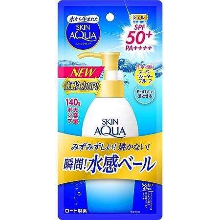 スキンアクア (skin aqua) UV スーパー モイスチャージェル 大容量ポンプタイプ 日焼け止め 無香料 140グラム (x 1)