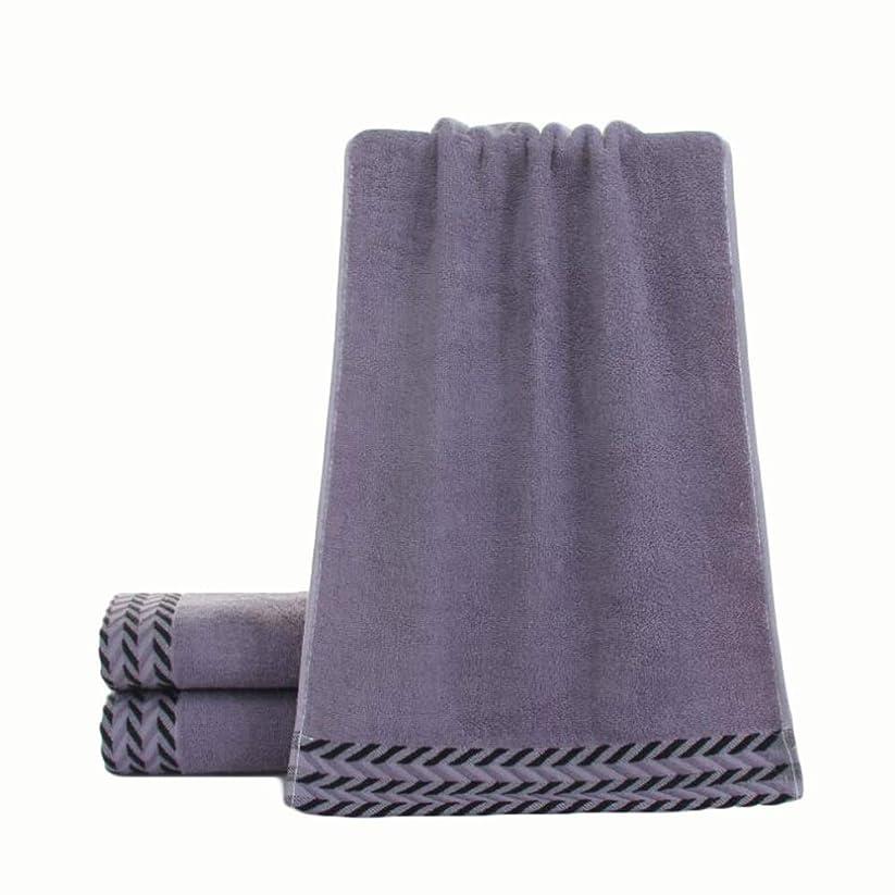 モザイク帰る交通渋滞CXUNKK 2PCS / LOT家庭用綿ジャガード柔らかい吸収性タオル (Color : Blue)