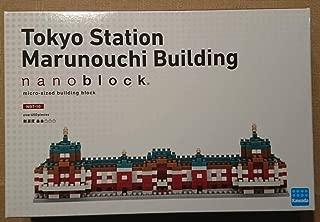 企業ノベルティ JR東日本 2014 東京駅100周年記念 限定 廃番 ナノブロック NBT-10 nanoblock Tokyo Station Marunouchi Building 未開封品