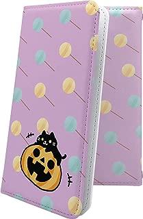 AQUOS Compact SH-02H ケース 手帳型 パンプキン かぼちゃ 黒猫 クロネコ ねこ 猫 猫柄 にゃー アクオス コンパクト 手帳型ケース 女の子 女子 女性 レディース SH02H AQUOSCompact ハロウィン ハロウィーン