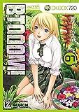 BTOOOM! 7巻 (バンチコミックス)