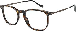 نظارات طبية من جورجيو ارماني باطار بني 7190 5026