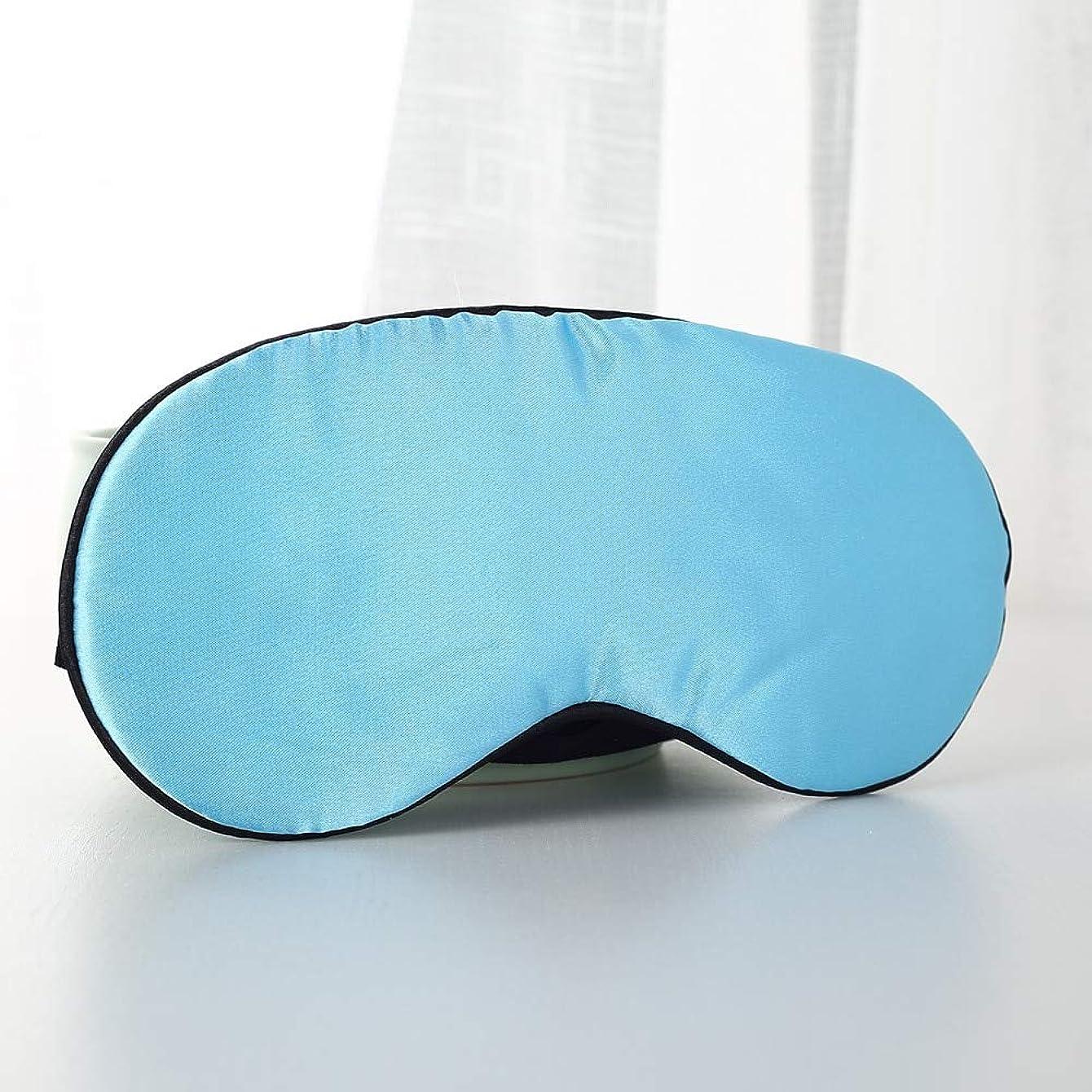 特権的十年提案するNOTE 1ピースピュアシルクレスト睡眠アイマスクパッド入り睡眠マスクナチュラル睡眠アイマスクアイシェードカバーシェード目隠し旅行アイパッチ