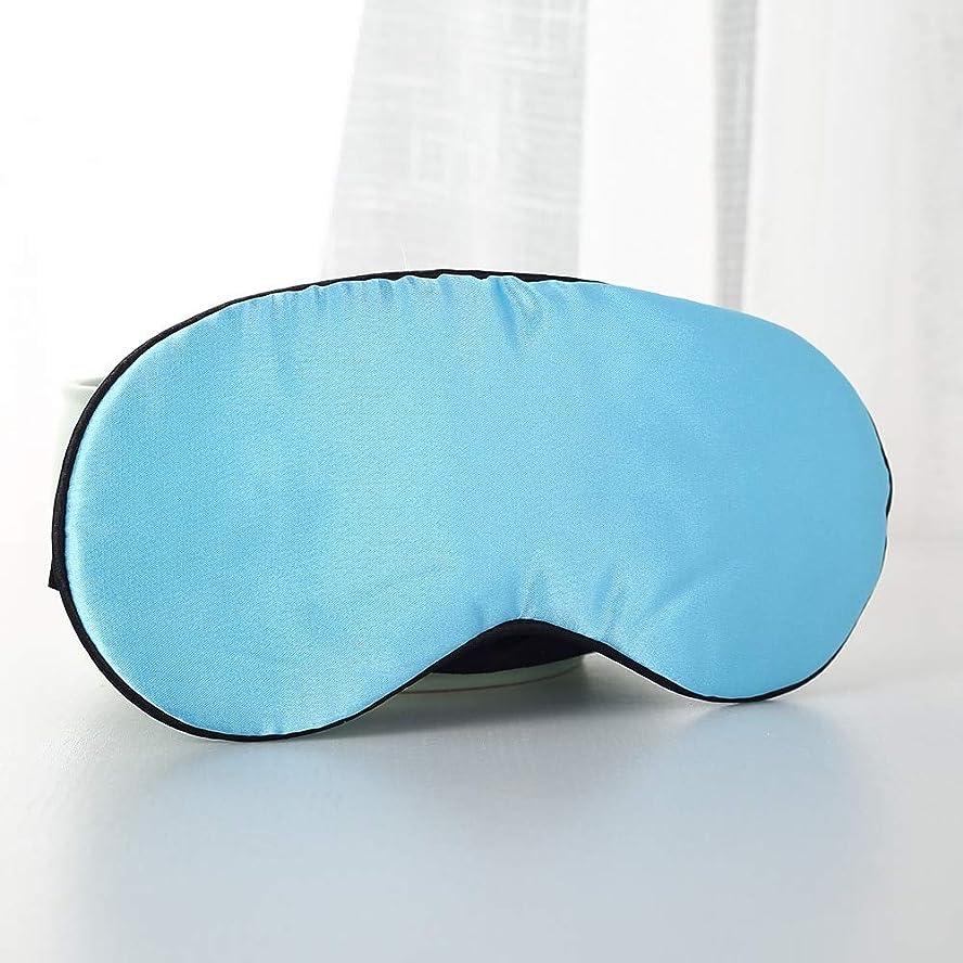 印象的クライマックス改善するNOTE 1ピースピュアシルクレスト睡眠アイマスクパッド入り睡眠マスクナチュラル睡眠アイマスクアイシェードカバーシェード目隠し旅行アイパッチ