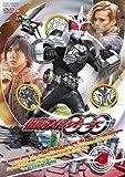 仮面ライダーOOO(オーズ) VOL.4[DVD]