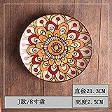 YAeele Placa de cerámica Creativa Personalidad Placa Pintada a Mano del Filete Occidental Plato de Las pastas Plato Principal Plato auténtico patrón HOGAR vajilla de Color 21.3cm Fácil de Limpiar