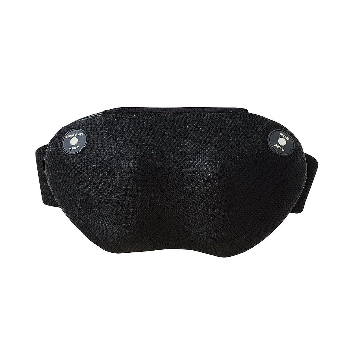 資格情報断言する台風ドウシシャ マッサージ器 首 肩 腰 腕 もみラックス4 ブラック DPM-1601 BK