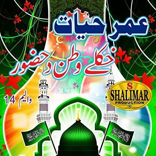Umar Hayat