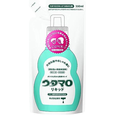 ウタマロリキッド 部分洗い用液体洗剤 詰替 350ml