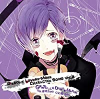 DIABOLIK LOVERS MORE CHARACTER SONG Vol.2 逆巻カナト CV.梶 裕貴