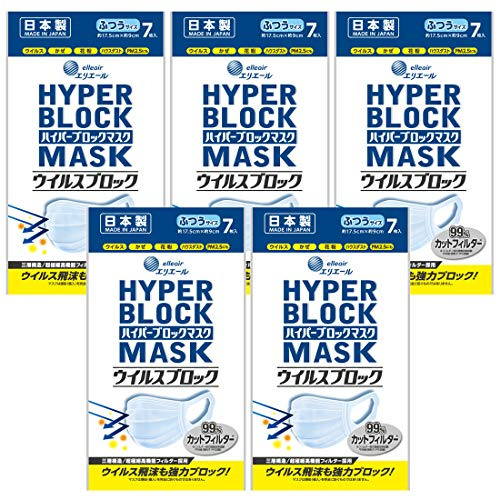 スマートマットライト エリエール ハイパーブロック マスク ウイルスブロック 7枚 ふつうサイズ×5パック 日本製