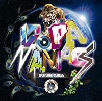 Dopamaniacs by Doping Panda (2008-03-12)