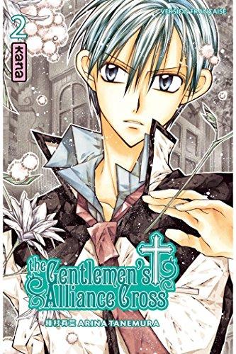 The Gentlemen's Alliance Cross - Tome 2 (Shojo)
