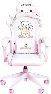 Escritorio ergonómica silla giratoria Silla giratoria para niños Silla ergonómica de oficina con reposacabezas cómodo Esponja acolchada de emulsión suave Altura ajustable, muebles elegantes, rosa
