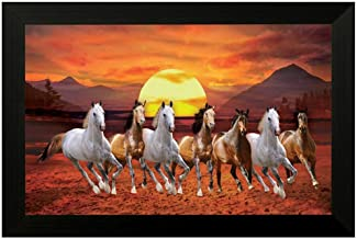NOBILITY Horses Painting Seven Lucky Running Horse Vastu Painting | Size: 35 cm x 50 cm