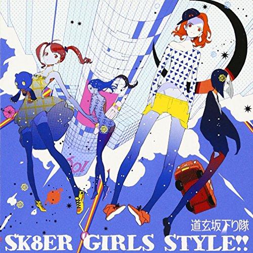 SK8ER GIRLS STYLE!!