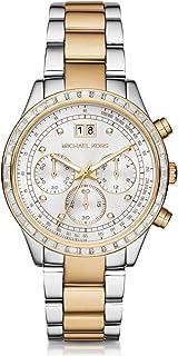ساعة مايكل كورس برينكلي للنساء بمينا فضي وبسوار ستانلس ستيل - MK6188