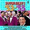 青春の洋楽スーパーベスト'53-'55