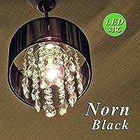ミニシャンデリア Norn ノルン ブラック シャンデリア 高級クリスタルカットガラスビーズ アンティーク LED対応 ペンダント