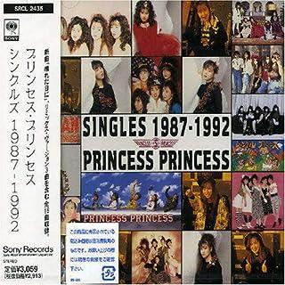 シングルズ 1987-1992