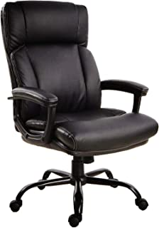 LCH High Back Executive Office Chair - 90°-120° Rocking...