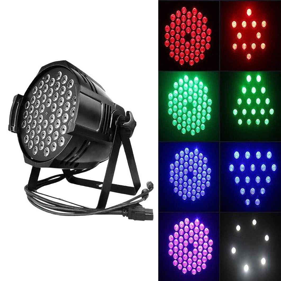 深く考える深くGedady ディスコライト54 LEDパーティーステージライト3W RGBディスコボールライトサウンド起動自動照明ストロボ自走式ライトハロウィーンフェスティバルバースデーパーティーバープラグのユニークな連続点滅効果