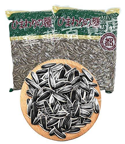 ヒマワリの種 生向日葵瓜子 1kg×2点セット 食用 味付け無し 厳選中華食材 中華物産