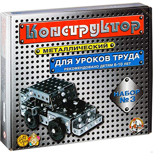 Metal Construction Kit 292 Pieces Soviet Russian USSR Classic Constructor Toy - STEM Educational Building Developing Construction Toys Set