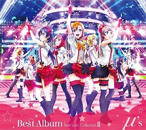 M s Best Album Best Live! Collection II