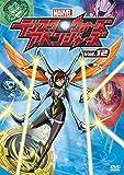 ディスク・ウォーズ:アベンジャーズ Vol.12 [DVD]
