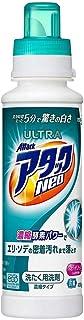 ウルトラアタックNeo 洗濯洗剤 濃縮液体 本体 400gx16個