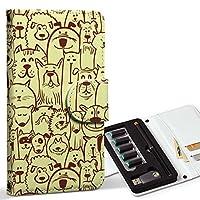 スマコレ ploom TECH プルームテック 専用 レザーケース 手帳型 タバコ ケース カバー 合皮 ケース カバー 収納 プルームケース デザイン 革 その他 動物 イラスト 模様 007476