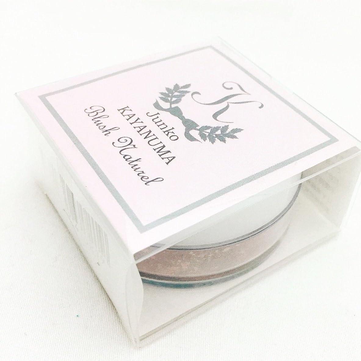 チーフパシフィック準拠カドゥー 茅沼順子薬局 Junko KAYANUMA(ジュンコカヤヌマ) ブラッシュ ナチュレル 3.5g(チーク) ピンク 無添加