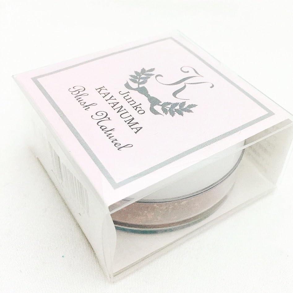 少しインディカビジターカドゥー 茅沼順子薬局 Junko KAYANUMA(ジュンコカヤヌマ) ブラッシュ ナチュレル 3.5g(チーク) ピンク 無添加
