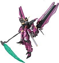 Bandai Hobby HGBD 1/144 Gundam Love Phantom