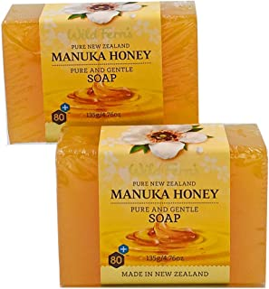 Wild Ferns Manuka Honey Pure and Gentle Soap (2 Pack)