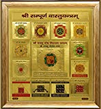 Size:-30 cm x 3 cm x 30 cm Package contains : One Golden Foil Vastu Print Framed Painting without glass Material : High quality synthetic frame. Light weight quality with multi-effects. Usage : It can be used for Living room,Home décor and for giftin...