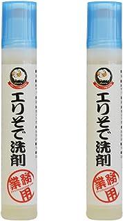 Imedia 洁面师的怡丽 清洁剂 A-02 70g 2個 2