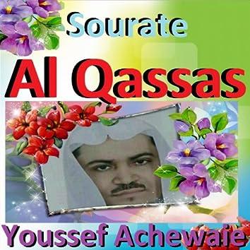 Sourate Al Qassas (Quran - Coran - Islam)