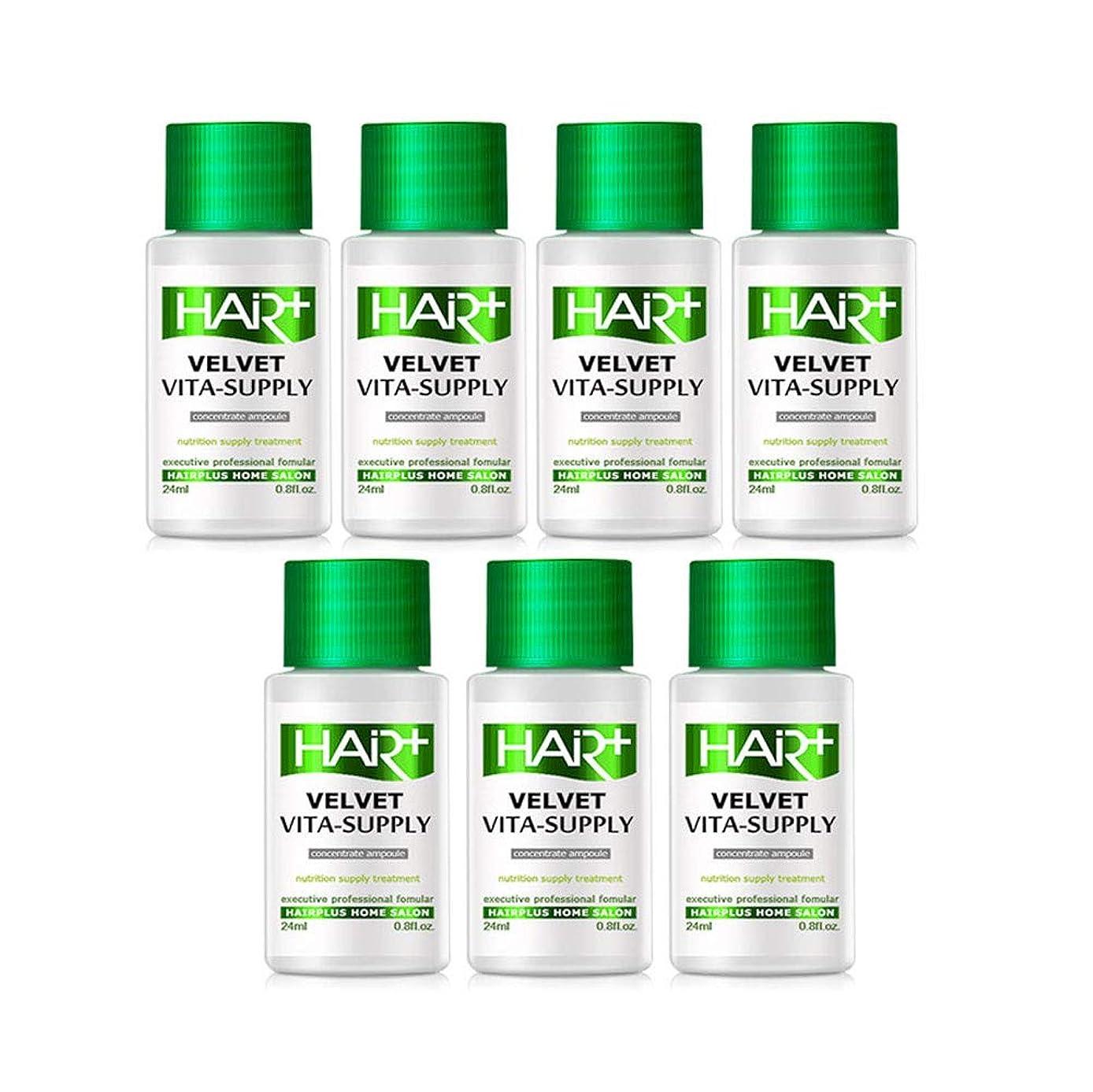 コーナー幾分規模ヘアプラスHairplus韓国コス メヘアビタミンアンプルヘアケアトリートメント(細い毛?傷んだ髪用) 24ml 7個セット 海外直送品Vita-Supply Concentrate Ampoule Nutrition supply treatment [並行輸入品]