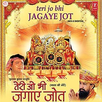 Teri Jo Bhi Jagaye Jot