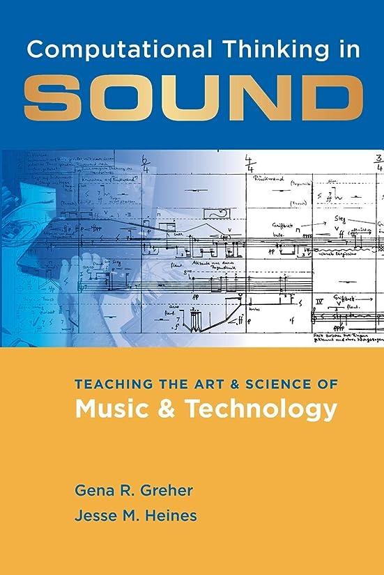滑りやすい気候素人Computational Thinking in Sound: Teaching the Art and Science of Music and Technology